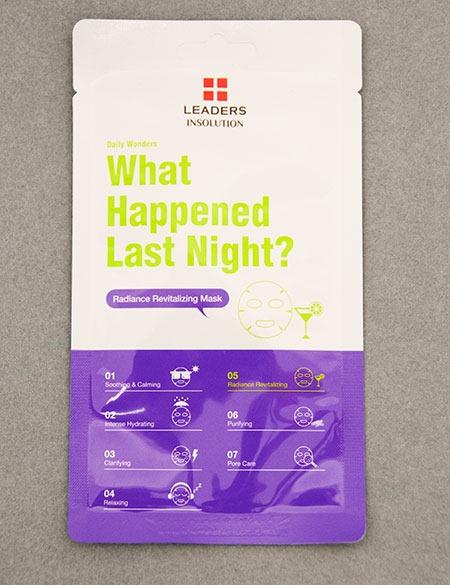 Mascarilla Reparadora - What Happened Last Night?